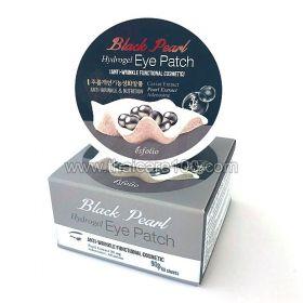 Гидрогелевые патчи с черным жемчугом Black Pearl Hydrogel Eye Patch