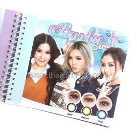 Корейские цветные линзы, увеличивающие глаза. Модель Barbie