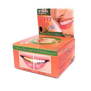 Отбеливающая паста Papaya Herbal toothpaste с экстрактом тайской Папайи