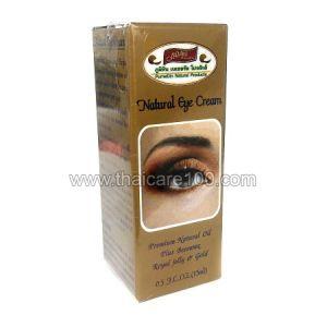 Крем для кожи вокруг глаз с пчелиным маточным молочком Natural Eye Cream