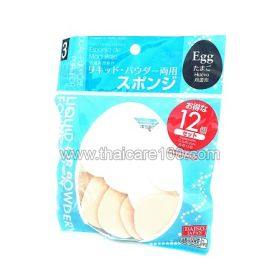 Набор японских спонжей для идеального нанесения макияжа Daiso Make-up Egg Sponge