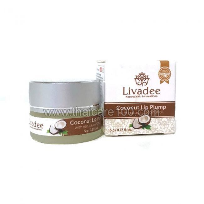 Плампер для увеличения губ с кокосовым маслом Livadee Lip Plump