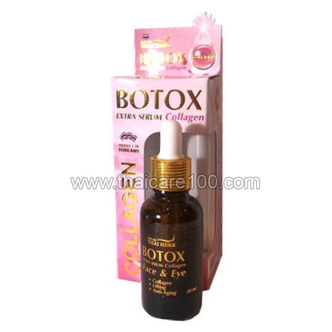 Экстра-сыворотка с эффектом ботокс с коллагеном Botox Extra Sеrum