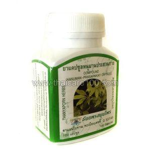 Капсулы Hanuman-Prasarnkay Capsule для астматиков и лечения кашля