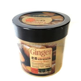 Маска для стимуляции роста волос с имбирной эссенцией Bioaqua Ginger Hair Mask Belov