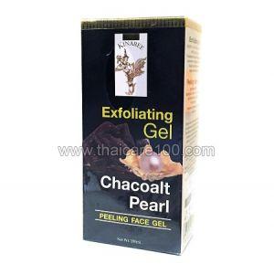 Гель-скатка для проблемной кожи Thai Kinaree Gel Exfoliant Chacoalt Pearl