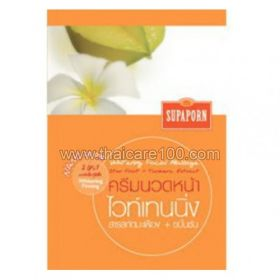 Маска для лица Куркума и Карамбола Supaporn Cream Star Fruit and Turmeric Extract