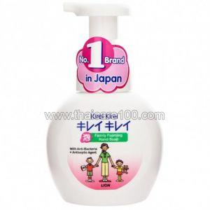 Пенное мыло Kirei Hand wash foam (250 мл)