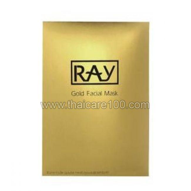Маска с экстрактом золота RAY Facial Mask Gold