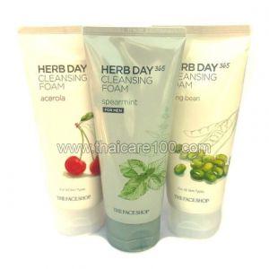 Очищающая травяная пенка для умывания Herb Day 365