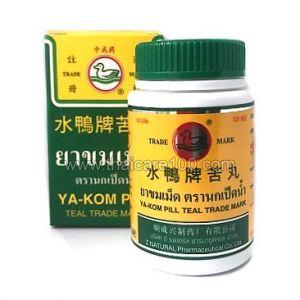 Травяные капсулы от жара и простуды Ya-Kom Pill