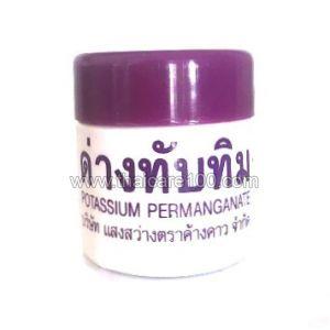 Тайская марганцовка
