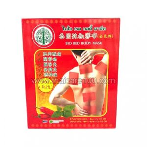 Согревающий перцовый пластырь Bio Red Body Mask Hot