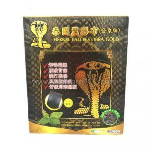 Детокс-пластырь Кобра для выведения токсинов Herbal Patch Cobra Gold