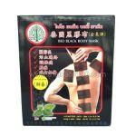 Детокс-пластырь с корицей Bio Black Body Mask Detoxication