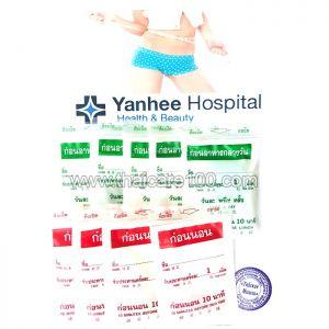 Курс для похудения Янхи -10 (12 капсул ежедневно)