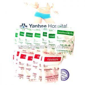 Курс для похудения Янхи -20 (15 капсул ежедневно)