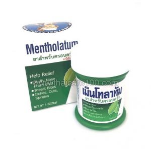 Антивирусная мазь Mentholatum Ointment Help Relief