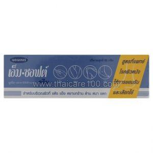 Лечебный крем для очень сухой кожи Medmaker с мочевиной и салициловой кислотой (50 гр)