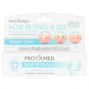 Гель от акне с ретинолом А Provamed Rapid Clear Acne Retinol-A Gel