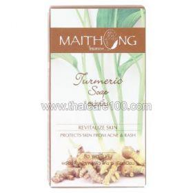 Натуральное мыло с куркумой Maithong