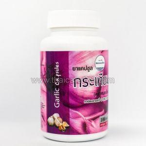 Капсулы чеснока Garlic Capsules для иммунитета и ЖКТ