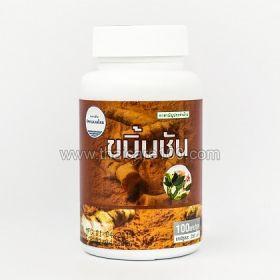 Капсулы Камин Чан для очищения печени и лечения желудка Ka-Min-Chan