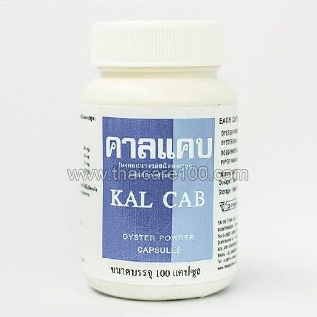 Устричный кальций в капсулах Kal Cab Oyster Powder