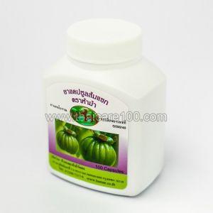 Гарциния Камбоджийская в капсулах Garcinia Cambodia для уменьшения тяги к сладкому и углеводам