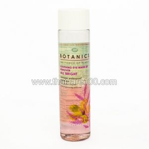 Успокаивающая эмульсия для снятия макияжа с гиалуроновой кислотой All Bright от Botanics