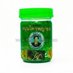 Тайский зелёный бальзам от варикоза Kongka Herbal