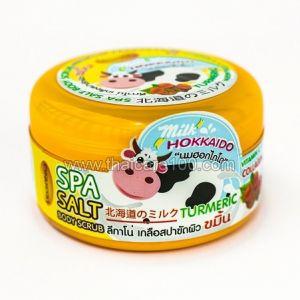 Солевой скраб для тела с молочным протеином, куркумой и коллагеном Hokkaido Spa Salt Legano