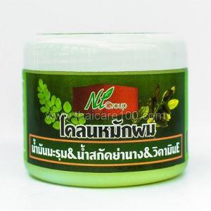 Восстанавливающая питательная маска для волос с натуральным маслом Моринги