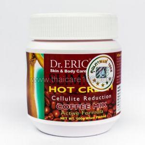 Антицеллюлитный спа-крем Доктор Эрик с тайским перцем чили и кофе Dr.Eric Slimming Hot Cream