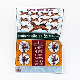 """Набор лечебных тайских трав для приготовления целебной настойки """"11 Тигров"""" (Я-ДОНГ)"""