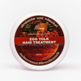 Желтая маска для волос на основе Папайи и Яичного желтка Egg Yolk Hair Treatment