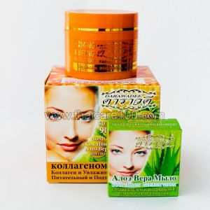 Крем для лица с АНА кислотами натурального ананаса и коллагеном  Pineapple Facial Cream