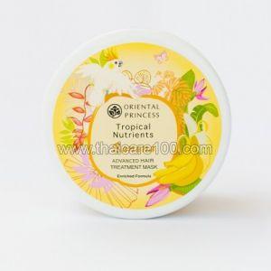 Восстанавливающая лечебная маска для сухих и поврежденных волос Oriental Princess
