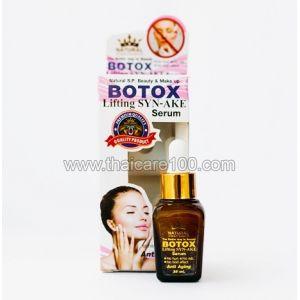 Лифтинг- сыворотка на основе пептидов змеиного яда и коллагена Natural SP Beauty & Makeup Botox Lifting Syn-Ake Serum