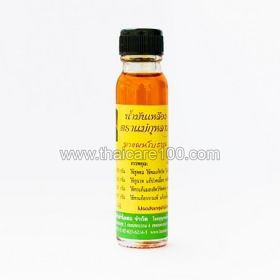 Желтое масло Розы Mae Kulab Har Yod Yellow Oil