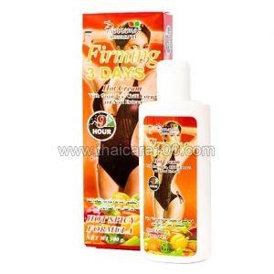 Великолепный антицеллюлитный крем для тела Pannamas Firming 3 Days Hot Cream