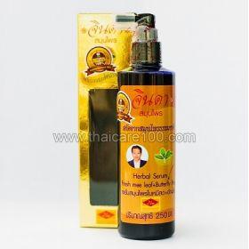 Высокоэффективная сыворотка Jinda Herbal Serum против выпадения волос