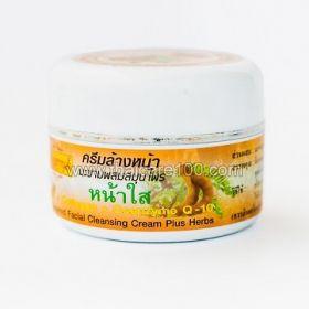 Крем для лица с тамариндом и коллагеном Tamarind Facial Cleansing Cream Plus Herbs