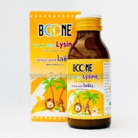 Детский витаминный комплекс с лизином Boone Vitamin Plus Lysine
