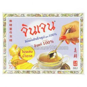 Имбирный напиток от гриппа и ОРВИ 100% Instant Ginger Drink 14 шт