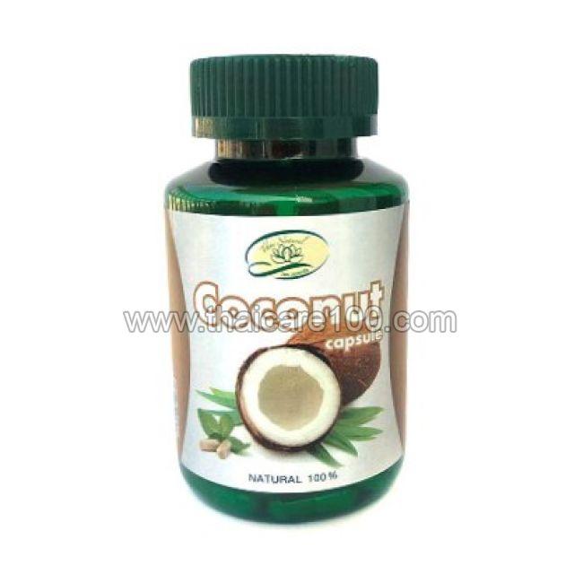 Кокосовое масло в капсулах Thai Natural Coconut Capsule