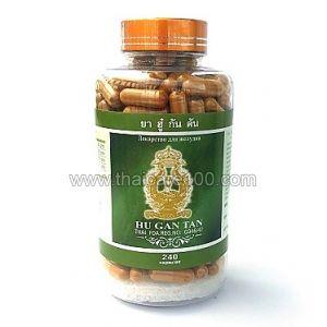 Змеиные капсулы для лечения желудка Hu Gan Tan