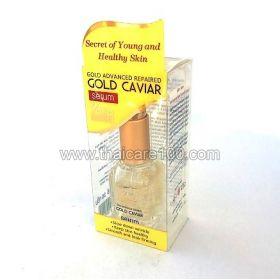 Cыворотка с золотой икрой Yoko Gold Caviar Face Serum