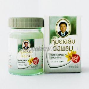Белый согревающий бальзам с лилией Wangprom