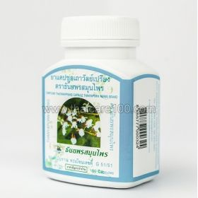 Капсулы от гипертонии и мышечных спазм Taowanpriang